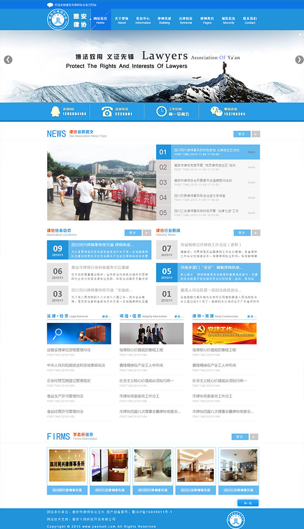 网站bobapp官方版下载